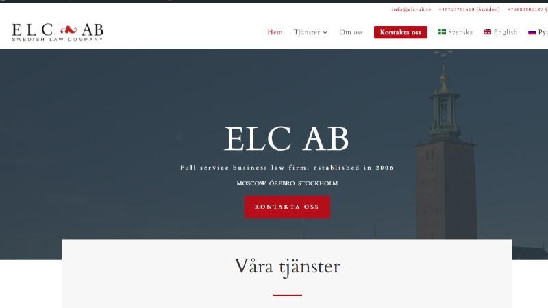 ELC AB digitalpartner projekt vår sommar 2020